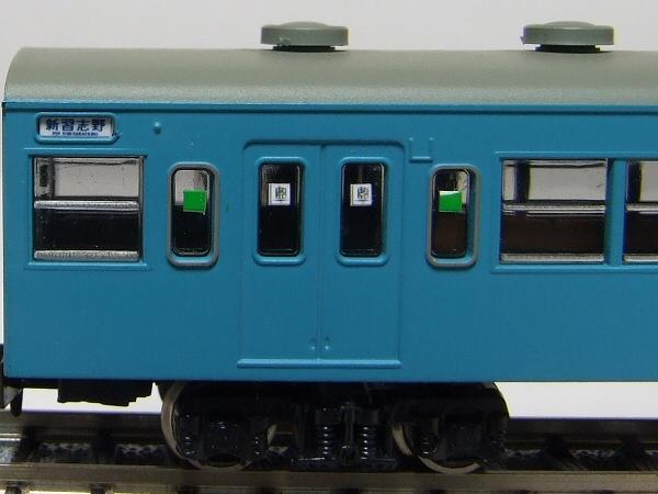 103系京葉線