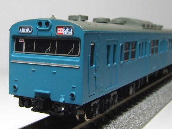 103系京浜東北線