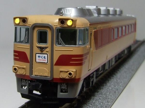 hm5801