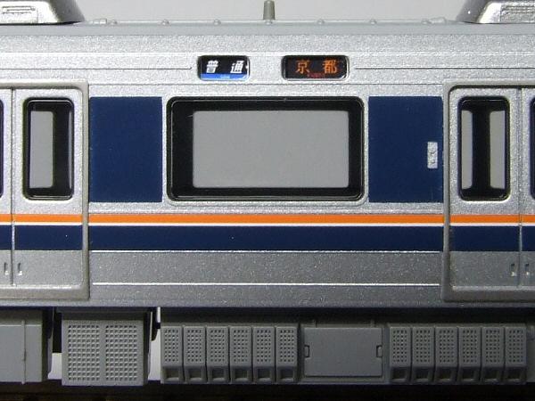 207系京都線