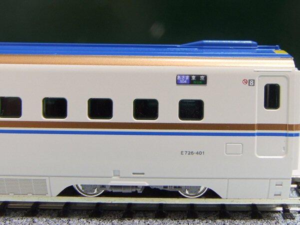 E7系あさま