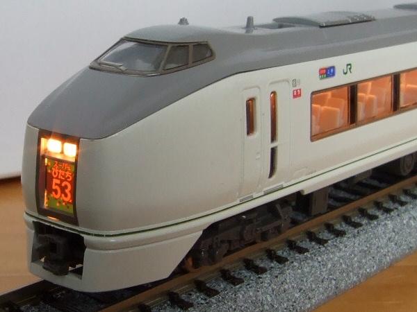 スーパーひたち53号